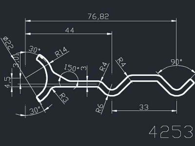 产品4253