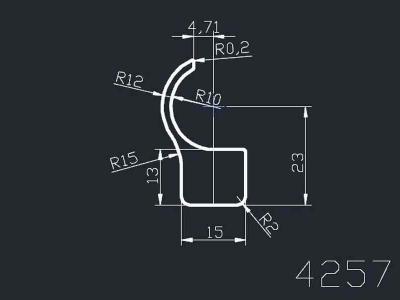 产品4257