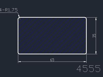 产品4555