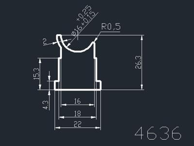 产品4636