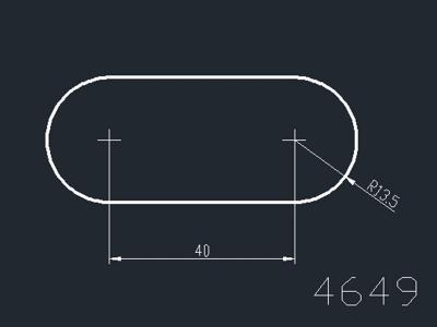 产品4649