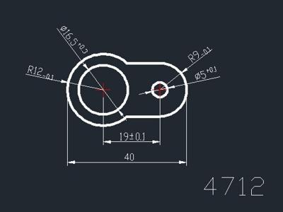 产品4712