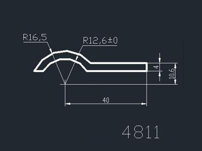 产品4811