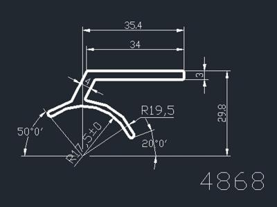 产品4868