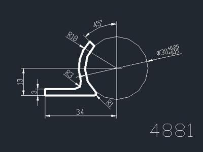 产品4881