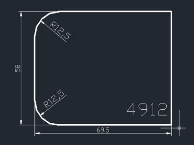 产品4912