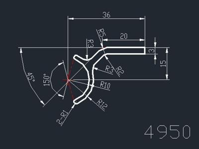 产品4950