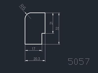 产品5057