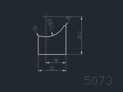 产品5073