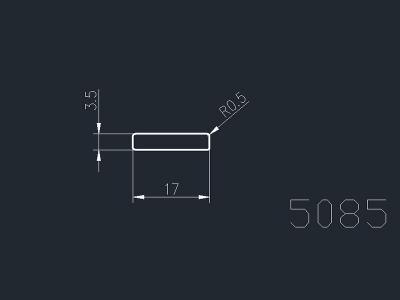 产品5085