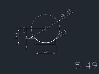 产品5149