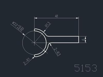 产品5153