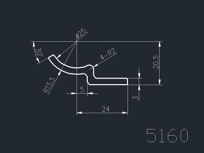 产品5160