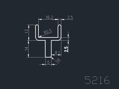 产品5216