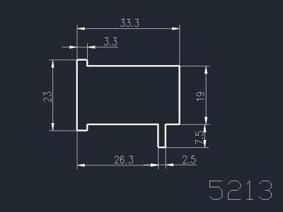 产品5213