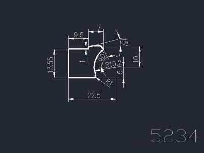 产品5234