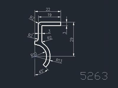 产品5263