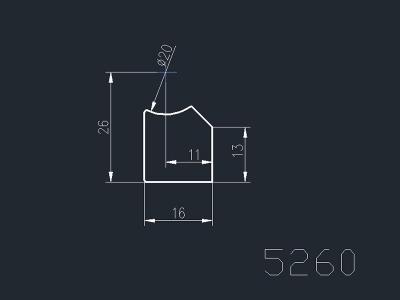 产品5260