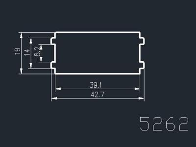 产品5262