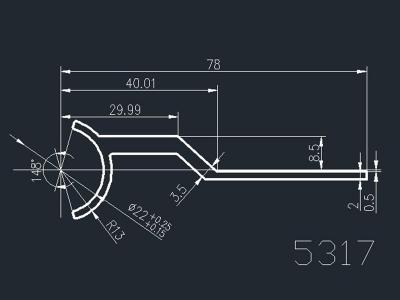 产品5317