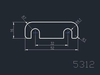 产品5312