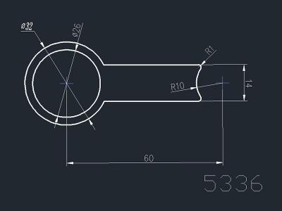 产品5336