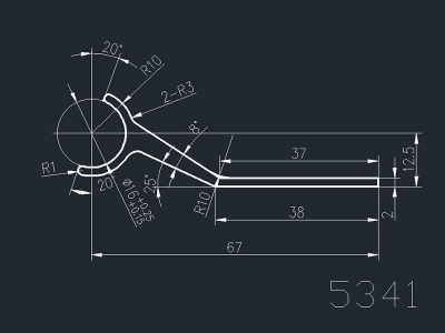 产品5341