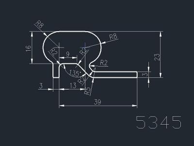 产品5343
