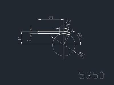 产品5350